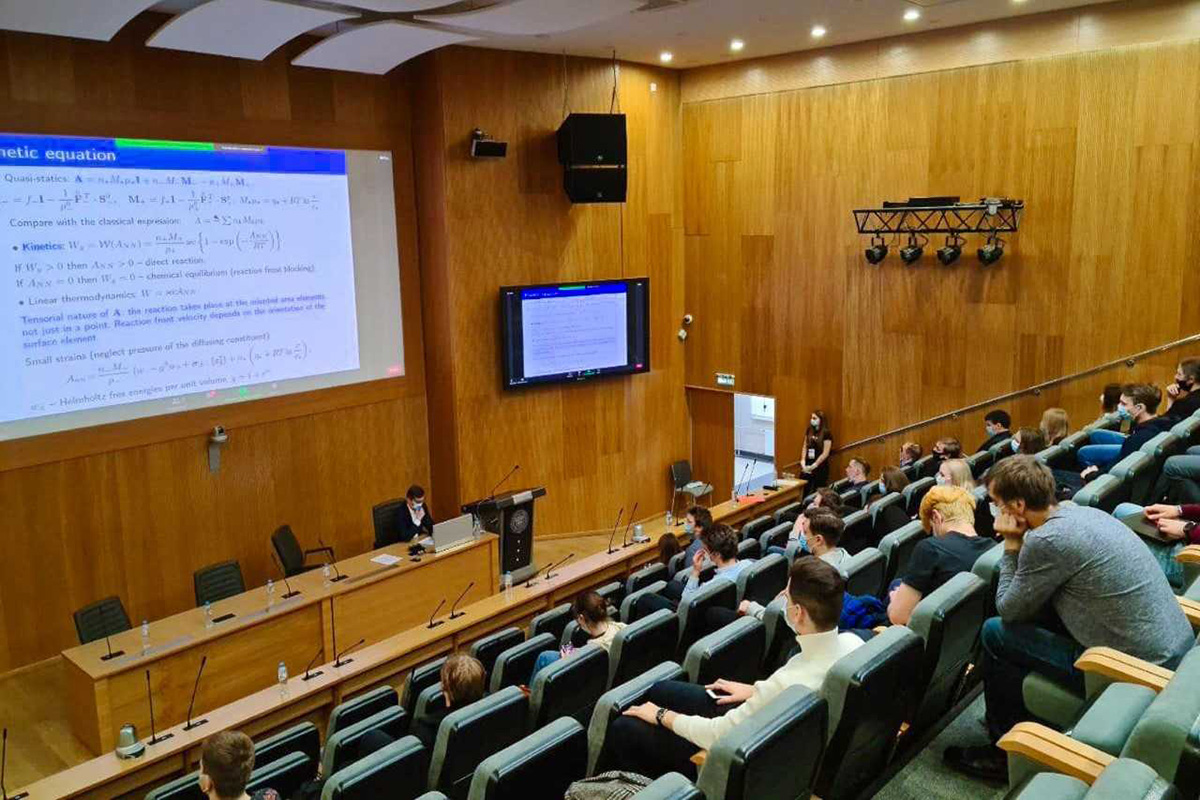 "XLVIII International school-conference ""Advanced problems in mechanics"" took place in Polytech"