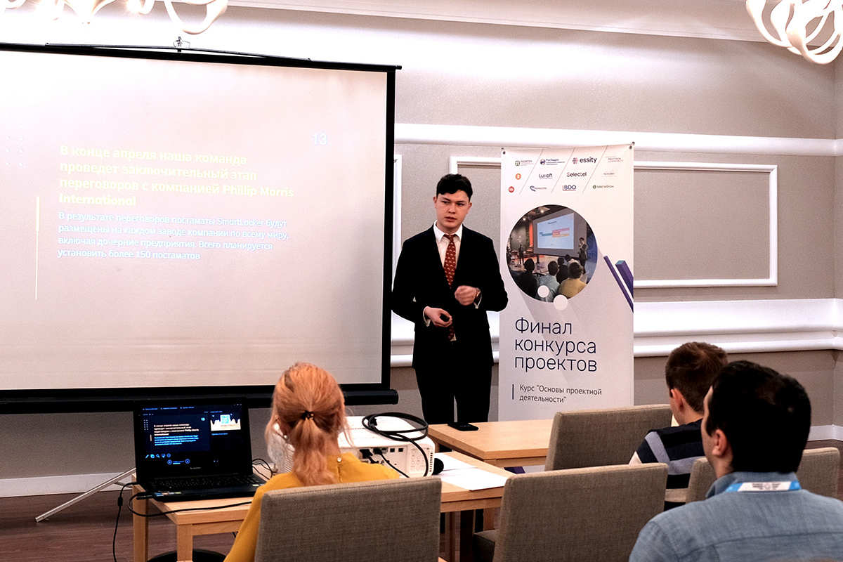 Команда студентов ВШТМ победила в конкурсе студенческих проектов