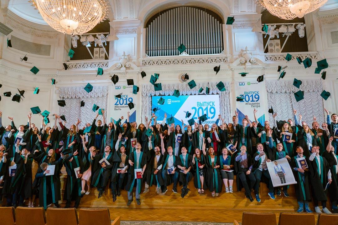 <p>Graduation 2019!</p>