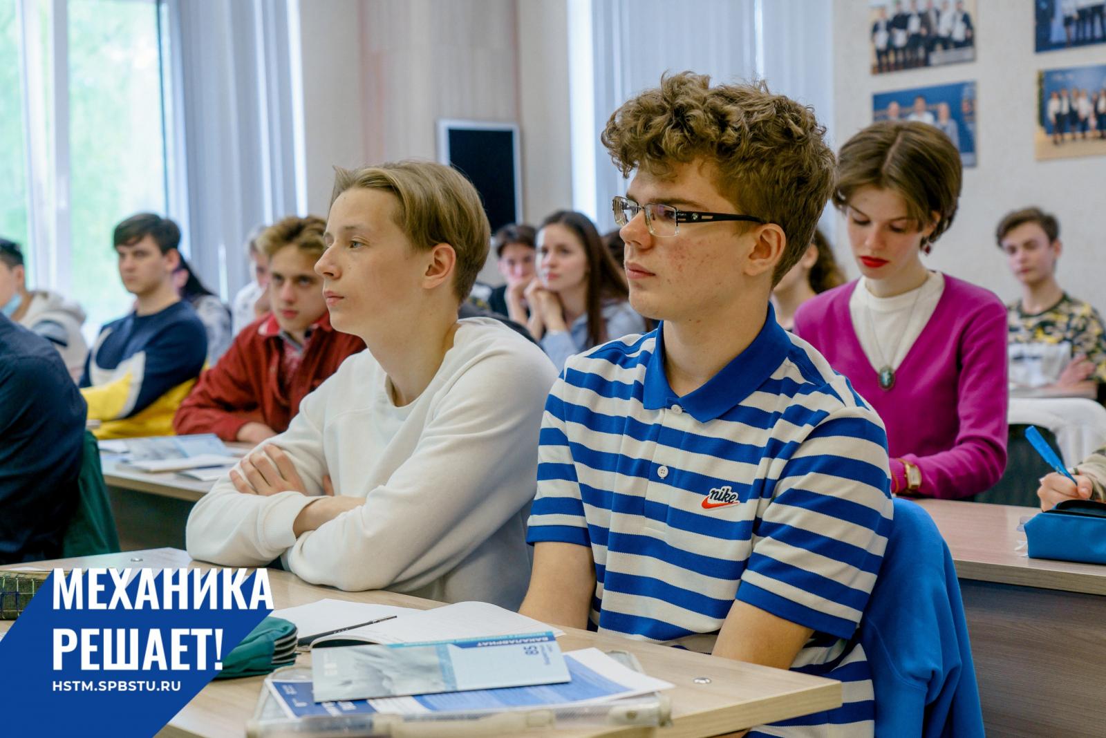 В ВШТМ началась Летняя практика для старшеклассников