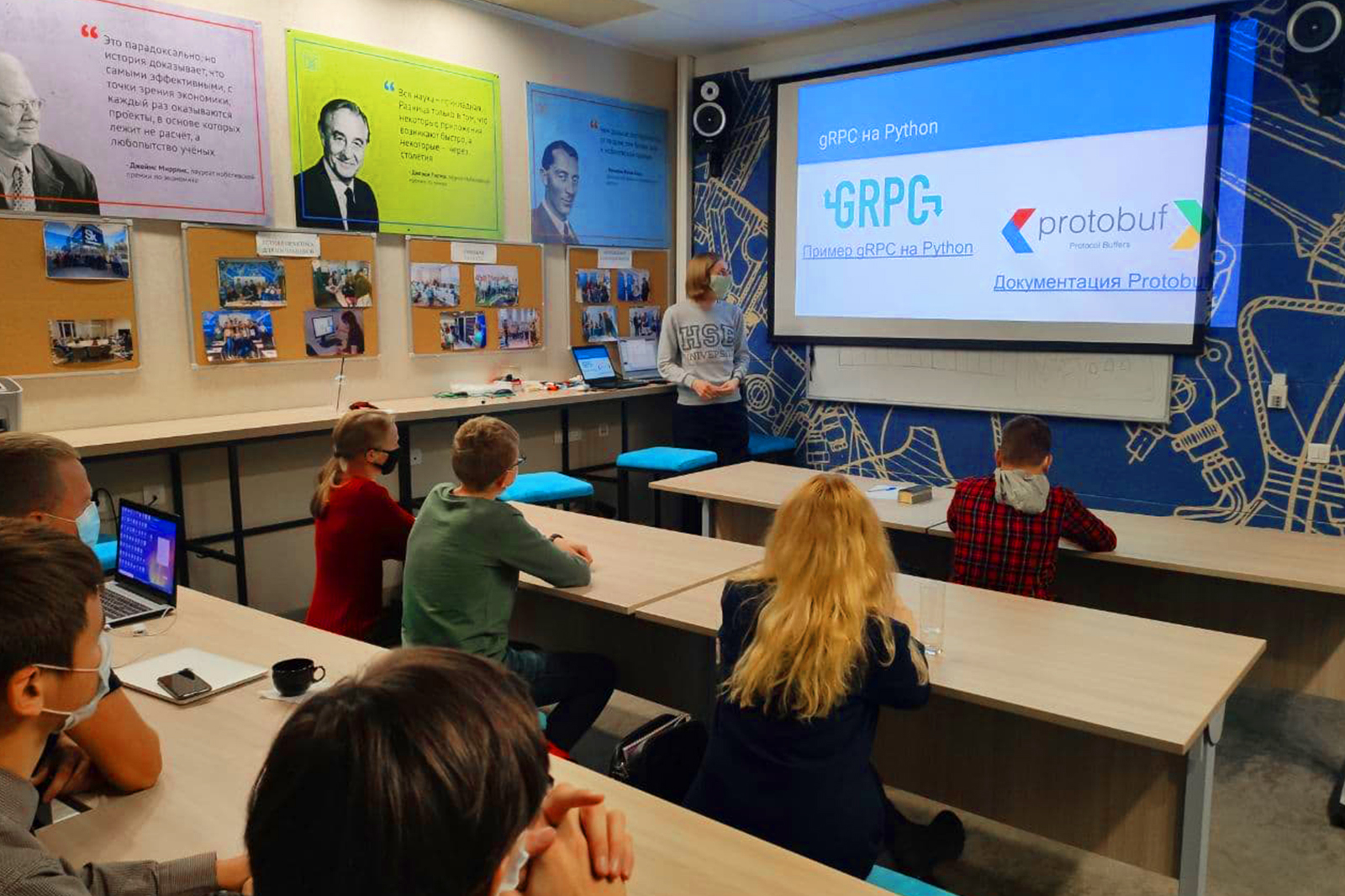 В ВШТМ прошел хакатон «Школы IT-решений»