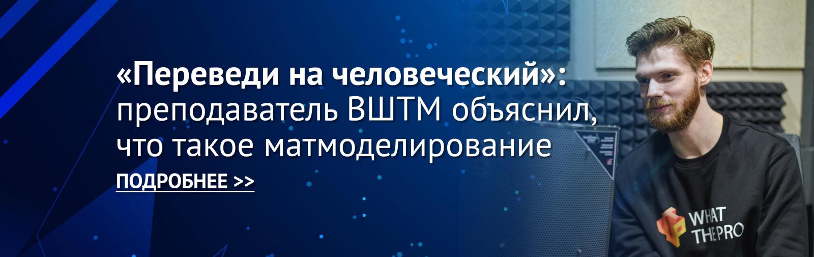 Подкаст_Калюжнюк